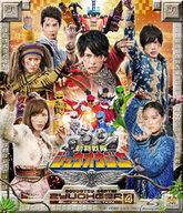 動物戦隊ジュウオウジャー Blu-ray COLLECTION 4[初回限定版]