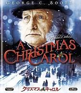 クリスマス・キャロル(1984年版)