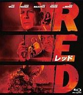 RED レッド ブルーレイ&DVDセット