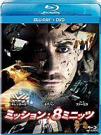 ミッション:8ミニッツ BD+DVDセット