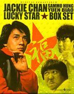 福星シリーズ BoxSet[3000セット生産限定版] Blu-ray