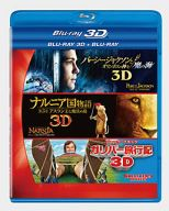 FOX アドベンチャー 3D2DブルーレイBOX [初回限定生産]