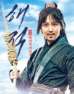 パイレーツ Blu-ray スペシャルBOX