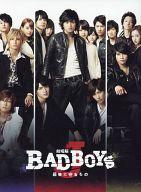 劇場版「BAD BOYS J -最後に守るもの-」[豪華版](初回限定生産)