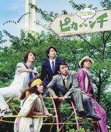 映画「ピカ☆★☆ンチ LIFE IS HARD たぶん HAPPY」 [DVD付初回限定版]