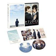 「セブンデイズ」 Blu-rayコンプリート版[初回限定版]