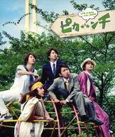 不備有)映画「ピカ☆★☆ンチ LIFE IS HARD たぶん HAPPY」 [DVD付初回限定版](状態:フォトフレームステッカー欠品)