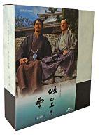 坂の上の雲 第3部 BD-BOX
