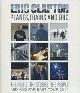 エリック・クラプトン / プレーンズ、トレインズ&エリック~ジャパン・ツアー2014
