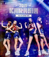 KARA / THE 4th JAPAN TOUR 2015