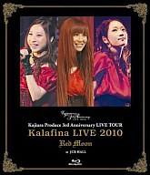 "カラフィナ / Kalafina LIVE 2010 ""Red Moon"" at JCB HALL"