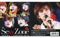 Sexy Zone / アリーナコンサート 2012 BD[通常盤](初回限定:中島健人ver.)