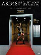 AKB48 リクエストアワーセットリストベスト100 2013 通常盤Blu-ray 4DAYS BOX