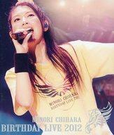 茅原実里 / Minori Chihara Birthday Live 2012 BD
