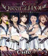 ℃-ute / 武道館コンサート2013『Queen of J-POP~たどり着いた女戦士~』