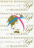 不備有)坂本真綾 / 坂本真綾 15周年記念ライブ Gift at 日本武道館(状態:特典リボン欠品)