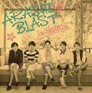 嵐 / ARASHI BLAST in Hawaii [初回限定盤]
