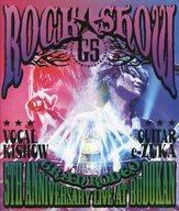 不備有)GRANRODEO / G5ROCK★SHOW 5TH ANNIVERSARY LIVE AT BUDOKAN(状態:全特典欠品)