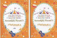 THE IDOLM@STER CINDERELLA GIRLS 5thLIVE TOUR Serendipity Parade!!!@SHIZUOKA [初回限定生産版]