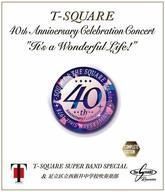 "T-SQUARE / T-SQUARE SUPER BAND Special&足立区立西新井中学校吹奏楽部/T-SQUARE 40th Anniversary Celebration Concert""It's a Wonderful Life!""Complete Edition"