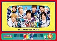 ジャニーズWEST / ジャニーズWEST LIVE TOUR 2019 WESTV! [初回仕様版]