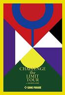 GANG PARADE / CHALLENGE the LIMIT TOUR at 日比谷野外大音楽堂 [初回生産限定版]