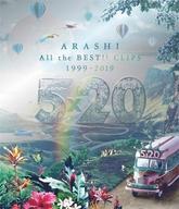 嵐 / ARASHI 5×20 All the BEST!!CLIPS 1999-2019 [初回限定版]