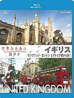 世界ふれあい街歩き Blu-ray イギリス ケンブリッジ / ロンドン ビクトリア駅から歩く
