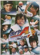 ダイヤのA The LIVE II[初回限定版]