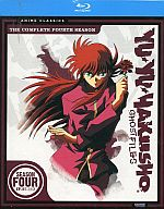YU YU HAKUSHO THE COMPLETE FOURTH SEASON[輸入盤]