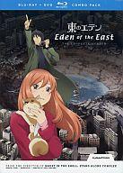 東のエデン EDEN OF THE EAST COMPLETE SERIES Blu-ray + DVD COMBO PACK [輸入盤]