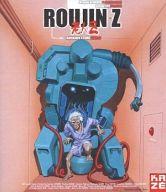 ROUJIN-Z[輸入盤]