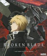 BROKEN BLADE THE COMPLETE FILM SERIES[輸入盤]
