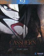 CASSHERN -SINS- PART ONE[輸入盤]