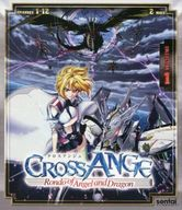 CROSS ANGE Rondo of Angel and Dragon COLLECTION 1 [輸入盤]