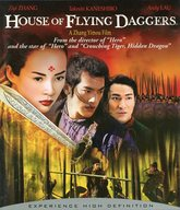 HOUSE OF FLYING DAGGERS[輸入盤]