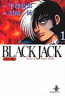 BLACK JACK(OAV版)(1) / 手塚治虫