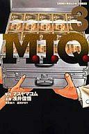 M.I.Q.(完)(3) / 浅井信悟