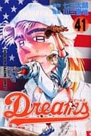 Dreams(41) / 川三番地