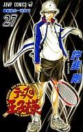 テニスの王子様(27) / 許斐剛