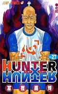 HUNTER×HUNTER(27) / 冨樫義博