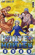HUNTER×HUNTER(28) / 冨樫義博