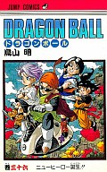DRAGON BALL(36) / 鳥山明