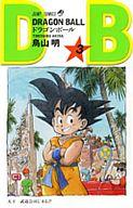 DRAGON BALL 新装版(3) / 鳥山明