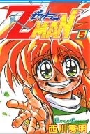 Z MAN(5) / 西川秀明