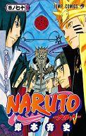 NARUTO-ナルト-(70) / 岸本斉史