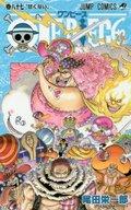 ONE PIECE(87) / 尾田栄一郎