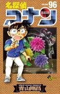 名探偵コナン(96) / 青山剛昌