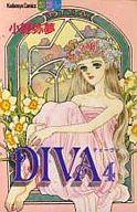 DIVA(4) / 小野弥夢