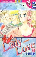 Lady Love(6) / 小野弥夢